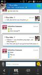 Screenshot_2014-07-08-09-16-24
